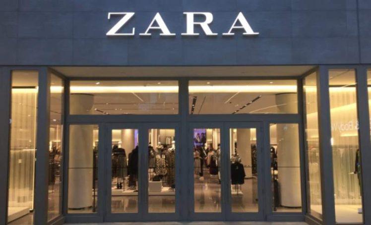zara-camisetas-1200x729